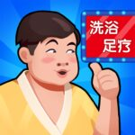 Hot Spring Tycoon MOD APK 1.0.13  (Unlimited Money)