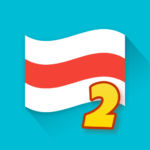 Flags of the World 2: Map – Geography Quiz MOD APK (Unlimited Money) 1.4.2